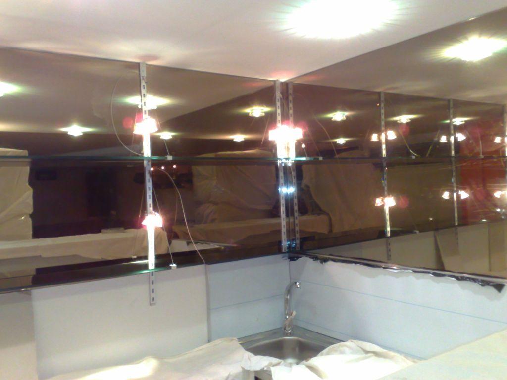 Espelhos com iluminação